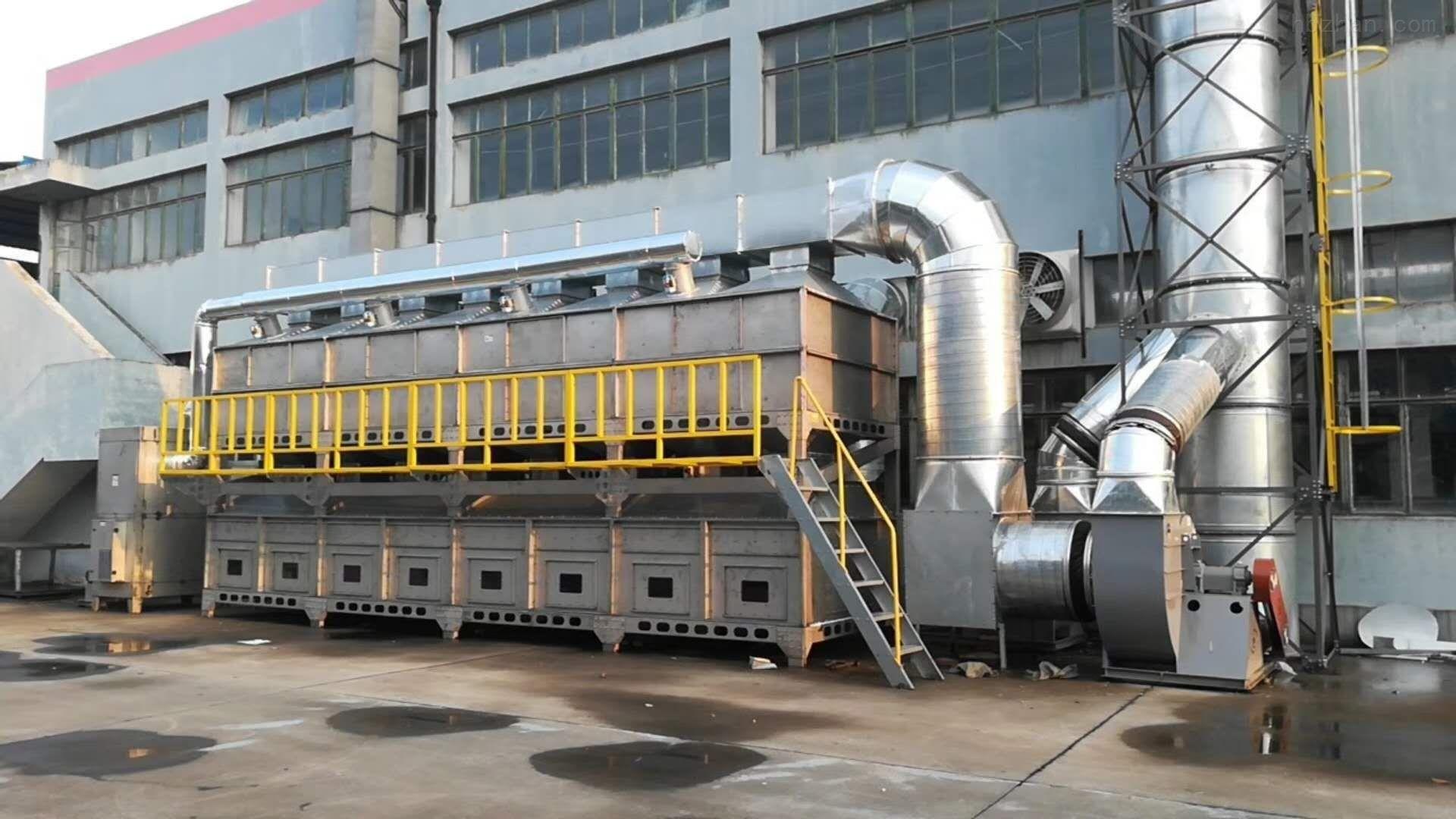 催化燃烧废气净化装置